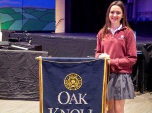 Oak Knoll School's Caroline Hall was named as a finalist in the 65th annual National Merit Scholarship Program