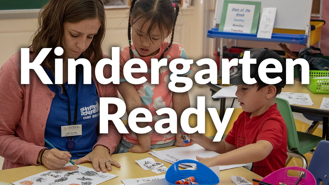 kindergarten ready button